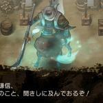 3DSの和風ARPG『異史戦国伝 宿業』プレイレポ ― 絵や音もいいが、その長所は価格設定?の画像