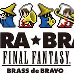 BRA★BRA FINAL FANTASY / Brass de Bravo ロゴの画像