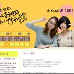 乙女ゲーム『ちょっとKissしてよろしいですか』の制作がついに始動、「ちょろい」最新回にて発表