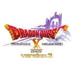 『ドラゴンクエストX』追加パッケージ「Ver.3」発売決定!タイトルは「いにしえの竜の伝承」に