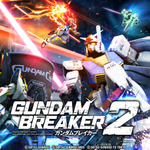 PS Vita版『ガンダムブレイカー2』の体験版が無料配信…製品版との共闘や引継ぎも可能