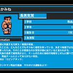 PS3版『ダウンタウン熱血行進曲』オタク軍団「秋葉学院」ほか新チームが参戦!新技も多数登場の画像
