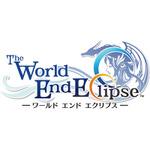 セガの新機軸オンラインRPG『ワールド エンド エクリプス』サービス開始時期が2015年に延期