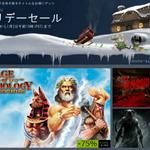 Steamホリデーセールで活用すべき5つの機能―本当に欲しいゲームを探し出せ!