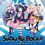 サンリオの音ゲー『SHOW BY ROCK!!』TVアニメは4月スタート!初の深夜アニメで、声優陣は超豪華
