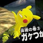 『スマブラ for 3DS / Wii U』テクニック講座動画、『シアトリズム DQ』すぎやまこういち再監修の音源使用、サンリオの音ゲー『SHOW BY ROCK!!』TVアニメ続報、など…昨日のまとめ(12/27)