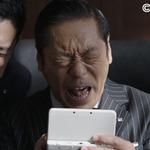 『妖怪ウォッチ2 真打』TVCM「妖怪専務篇」の画像