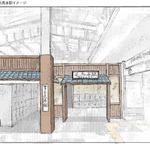 毛馬本駅イメージ図(在来線側)の画像