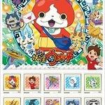 切手シートの画像