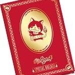 妖怪ウォッチプレミアムフレーム切手セットの画像