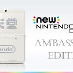 欧州未発売のNew 3DS、一部のクラブ会員に購入案内が届く…「任天堂」と書かれたきせかえプレートもの画像