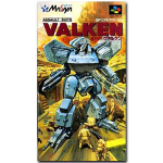 Wii Uバーチャルコンソール1月14日配信タイトル ― 『イー・アル・カンフー(MSX版)』『重装機兵ヴァルケン』『最後の忍道』『超魔界村 R』の4本