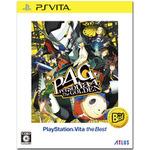 『ペルソナ4 ザ・ゴールデン』がお得な「PS Vita the Best」として再登場