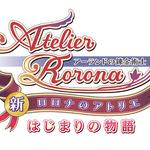 『新・ロロナのアトリエ はじまりの物語 ~アーランドの錬金術士~』ロゴの画像