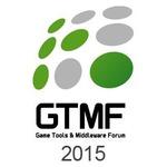 「GTMF 2015」出展の募集を開始 ─ 来場者増を目指し、例年より早い告知を実施