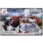 Wii Uバーチャルコンソール1月21日配信タイトル ― 『ドラゴンバスター』『BREAK IN』『Castlevania 白夜の協奏曲』の3本
