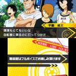 3DS『弱虫ペダル 明日への高回転』体験版配信開始の画像