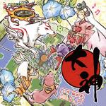 『大神』アレンジCD「編曲集」第3弾「ラウンジ」発売決定!第1弾「レトロ」の試聴音源も公開
