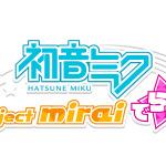 『初音ミク Project mirai でらっくす』タイトルロゴの画像