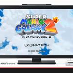 """Wii Uトップ画面から""""直接起動できる""""Wii用ソフトのDL版が登場!『マリギャラ2』『カービィ Wii』などの半額キャンペーンも"""
