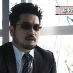 『鉄拳』原田氏、Wii U向け最新作を発表!F2Pで気軽に遊べる4人協力ACT