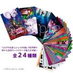 『ムジュラの仮面 3D』Amazon限定版には、全24枚の「オリジナルポストカード」が付属