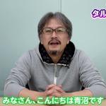 『ムジュラの仮面 3D』のミニゲームを、自称「へたくそ」な青沼氏がプレイ&解説! 驚きの結末もご覧あれ