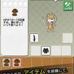 iOSアプリ『サバイバールPG』から滲み出てる狂気、「新たなゲーム実況体験」とはの画像