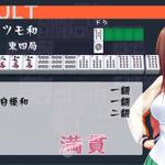 Steam初の本格美少女麻雀『Mahjong Pretty Girls Battle』プレイレポート、脱衣ありませんの画像