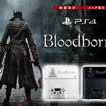 『Bloodborne』オリジナルデザインのPS4本体が発売決定!ソニーストアで予約受付中