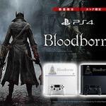 『Bloodborne』オリジナルデザインのPS4本体が発売決定!ソニーストアで予約受付中の画像