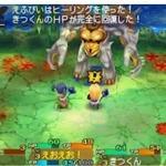 『世界樹と不思議のダンジョン』迷宮に潜むモンスターとの激戦を映像でチェック! ボスや希少個体の姿も