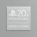 「PS4 20周年アニバーサリー エディション」最初の1台、約1500万円で落札される