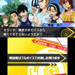 『弱虫ペダル 明日への高回転』御堂筋がゲームパートなどを辛辣に語る! PV第3弾公開の画像