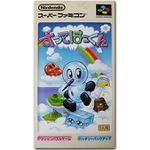 Wii Uバーチャルコンソール2月4日配信タイトル ― 『すってはっくん』『ワルキューレの冒険 時の鍵伝説』の2本