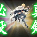 刀剣乱舞-ONLINE-の画像