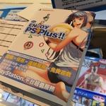 【台北ゲームショウ2015】SCEブースで見つけた可愛い子の正体は!? なんと薄い本も配布中の画像