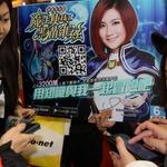 【台北ゲームショウ2015】コロプラの『黒猫のウィズ』『白猫プロジェクト』は台湾ではソネットが提供