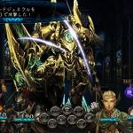 【PS Vitaダウンロード販売ランキング】『剣の街の異邦人 ~黒の宮殿~』2位、『エスカ&ロジーのアトリエ Plus』初登場3位ランクイン(1/30)