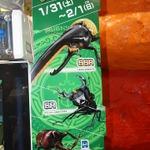 最新作『新甲虫王者ムシキング』ロケテレポ!進化した筐体やバトルシステムをチェックの画像