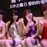 【台北ゲームショウ2015】紗倉まな、上原亜衣、有村千佳、初美沙希の4人が『龍が如く』ブースに登場し台湾男子たち大興奮の画像