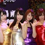 【台北ゲームショウ2015】紗倉まな、上原亜衣、有村千佳、初美沙希の4人が『龍が如く』ブースに登場し台湾男子たち大興奮