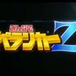 【闘会議2015】スクエニ、PS4向け新作『みんなでスペランカーZ』を発表!F2Pで3月19日配信