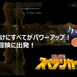【闘会議2015】スクエニ、PS4向け新作『みんなでスペランカーZ』を発表!F2Pで3月19日配信の画像