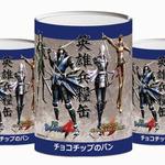 戦国BASARA4 英雄兵糧缶(パンの缶詰)の画像