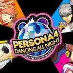『ペルソナ4 ダンシングオールナイト』主題歌「Dance!」が発表!歌詞を視覚的に綴ったリリックムービーも