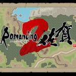 「ロマンシング佐賀2」ついに始動!3月21日よりJR九州でラッピング列車が運行開始