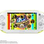 PS Vita『P4D』本体同梱版の詳細到着、予約は2月6日開始!そのデザインや同梱物もお届け