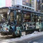 冬の大地に立つ雪ミク様!「Snow Miku 2015」札幌市内各地で開催中