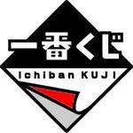 「JAEPO 2015」各種イベント、物販の総まとめ ― 「全日本音ゲー頂上決戦」や「太鼓の達人 立つドンTシャツ」などの画像